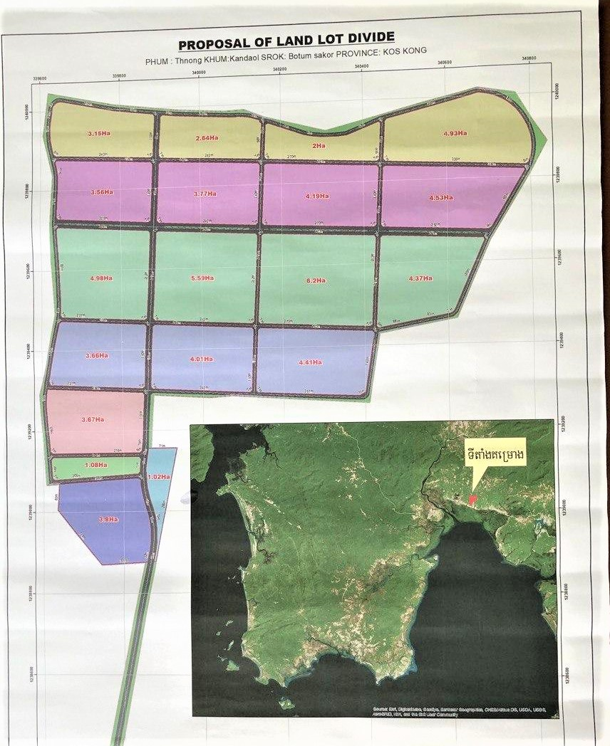 Land for Sale in Koh Kong 72 ha Phumi Kandaol